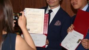 International Cotton Institute Honors 2014 Graduates